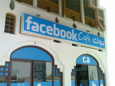 Fashion Games Facebook on Somebody Opened Up A Facebook Cafe In Salmiya Near The American