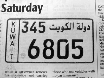 new kuwait license plates